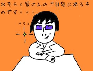 sketch1463730200086