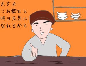 sketch147278874959721