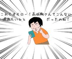 gatag-00008215