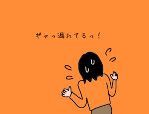 sketch1487227603039[1]