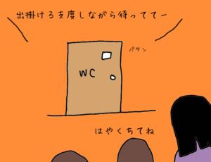 sketch1487228321195 (1)