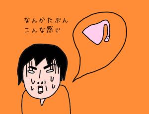 sketch1487228578689[1]