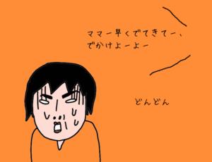 sketch1487228636495[1]