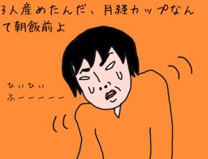 sketch1487229280197[1]