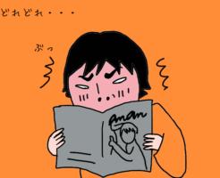 sketch1488855373609