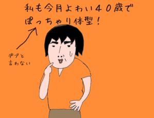 sketch1501736686451