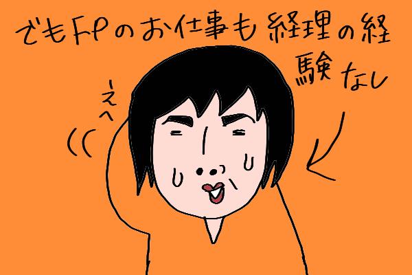 sketch1503887760732