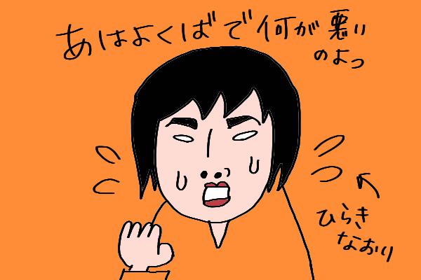 sketch1503887958244