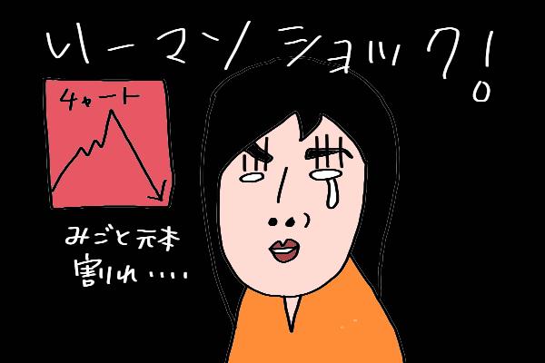 sketch1503888605986