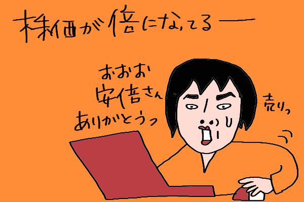 sketch1503889177238