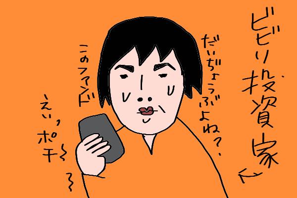 sketch1503889446615