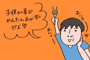 sketch1504491844521