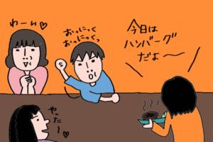 sketch1504590972519
