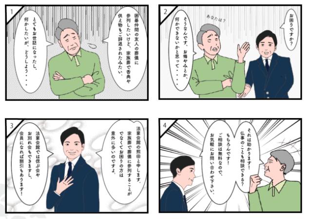 スクリーンショット 2019-03-01 16.39.05